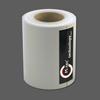 Sichtschutzstreifen M-tec Profi-line ® weich-PVC lichtgrau